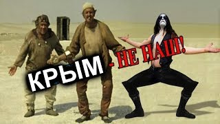 Признаки высыхающего Крыма