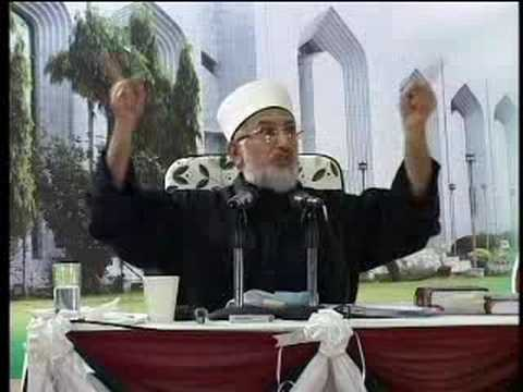 Part 1- HUZOOR'S Ummati Is The One Who Reads Darood Sharif! Dr Tahir ul Qadri