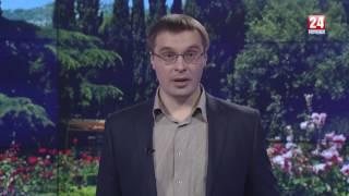 Экономика Южного Берега Крыма (Алушта+Ялта)(Мы продолжаем говорить про экономику разных регионов Крыма. Сегодняшнюю передачу посвятим Ялте и Алуште...., 2017-02-05T05:53:07.000Z)