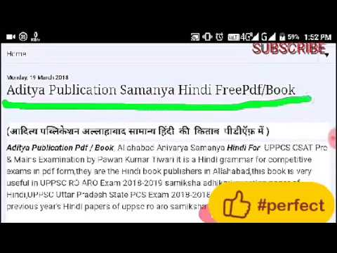 Books in pdf csat hindi