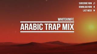 Arabic trap mix (By BASS BOOSTED)