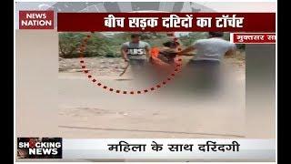 Viral Video: Goons brutally thrash woman in Punjab's Muktsar Sahib