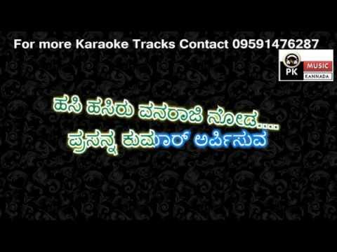 Apaara Keerthigalisi Song Download - DjBaap.com