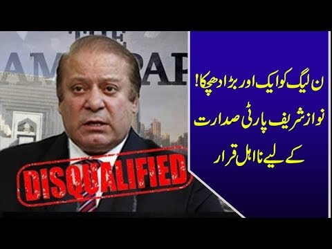 SC disqualifies Nawaz Sharif as party president