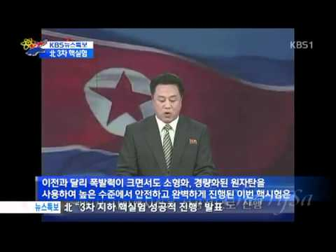 Feb 12, 2013  North Korea nuclear test   North Korean Central News Agency reported