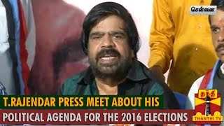 T.Rajendar Press Meet about his Political Agenda for the Upcoming Elections spl tamil video hot news 03-10-2015