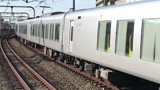 通過 西武池袋線富士見台駅 001系8両編成 26レ上り特急ラビューちちぶ26号 池袋行き