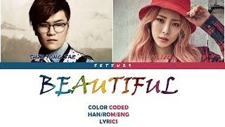Shin Yong Jae (4men) – Beautiful (Feat. Heize) COLOR CODED HAN/ROM/ENG LYRICS