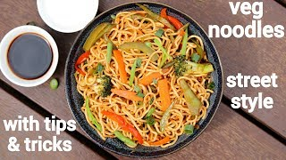 simple veg noodles recipe | tips & tricks for vegetable noodles | how to make noodles recipe