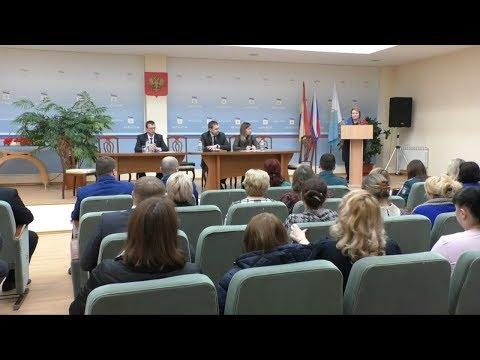 Курчатовским предпринимателям рассказали о мерах поддержки