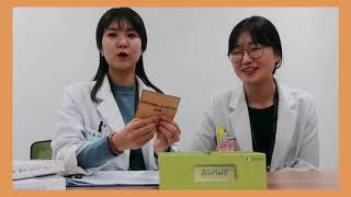 VAP정신건강사회복지시설의 이해143분