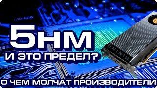 Чьим нанометрам можно верить, почему задержалась Vega и зачем майнерам особые видеокарты?