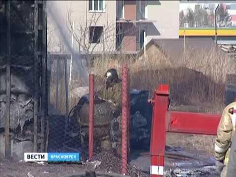 В Красноярске сгорел городской отдел судебных приставов
