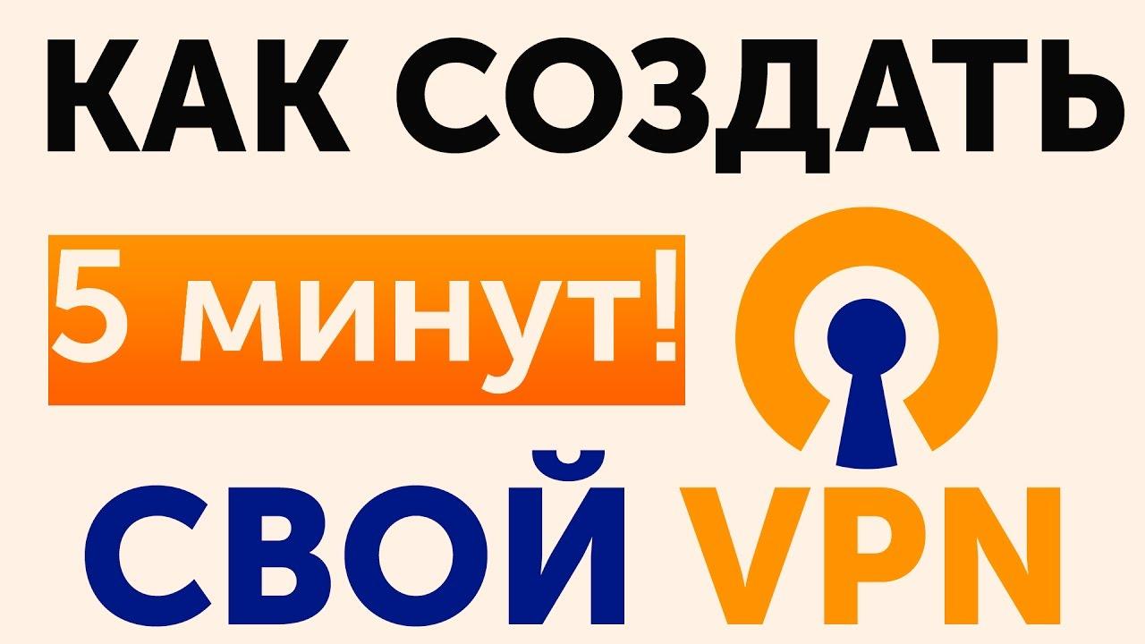 Hot vpn free download apk