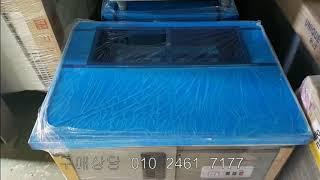 부산,경남 업소용냉장고,업소용냉동고,영업용냉장고,테이블…