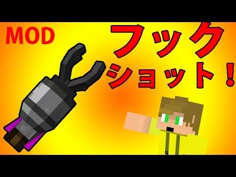 1 7 10] SBM Grappling Hook Mod Download   Minecraft Forum