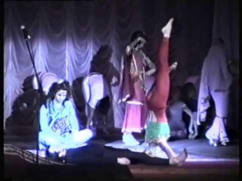Yoga film Yoni Puja/ Йога фильм Йони пуджа - YouTube