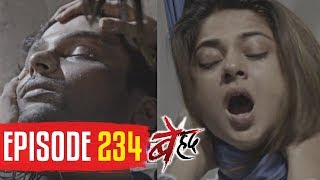 Beyhadh | Episode 234 | Maya commits suicide after Arjun's death | 1 Sep 2017
