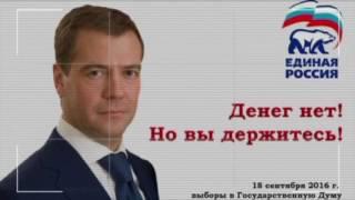 Годовая антология маразмов и хамства пропагандистов Кремля  Факты недели, 25 12