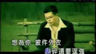 Wang Qiang - Qiu Tian Bu Hui Lai (Vietsub)