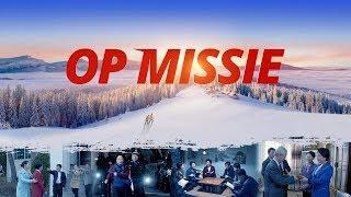 Christelijke film 'Op missie' (Officiële trailer)