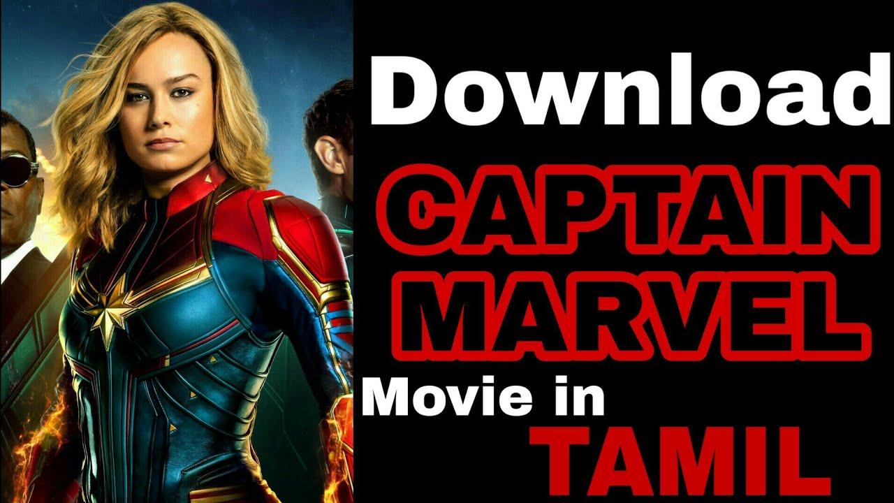 download captain marvel movie in tamil