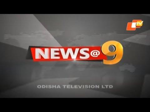 News@9 Bulletin 25 April 2019   ନ୍ୟୁଜ @9 ବୁଲେଟିନ୍