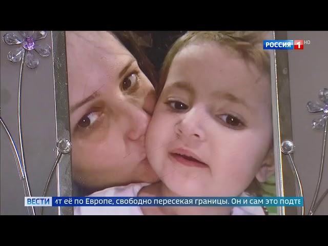Москвичка пытается вернуть дочь, увезенную бывшим мужем в Ливан   Россия 24