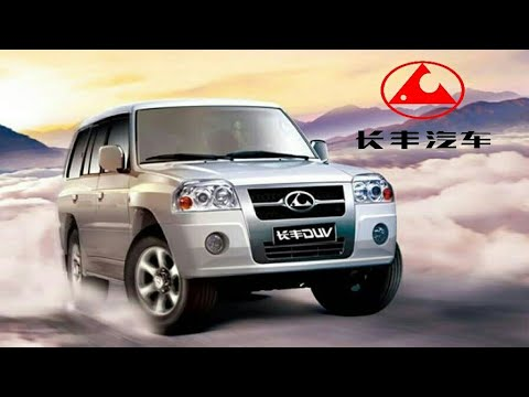 CHANGFENG  LUXURY CARS