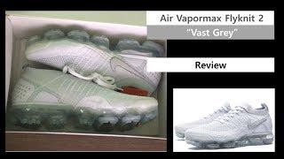 베이퍼맥스 2.0 화이트 베스트 그레이 Air Vapormax Flyknit 2 Vast Grey ヴェイパーマックス フライニット 2.0 ホワイト-ヴァスト グレー 942842-105