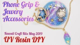 UV Resin DIY Phone Grip & Jewelry Accessories Kawaii Craft Kits May 2019