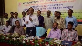 Bangladesh post office E-center. Khulna circle