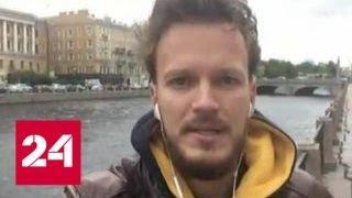 Смотреть видео Жару в Санкт-Петербурге сбил холодный ливень - Россия 24 онлайн