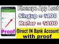 Phonepe app Big Loot offer. Get ₹100 Singup Bpnous + ₹100 per Refer. Unlimited Refer .With Proof.