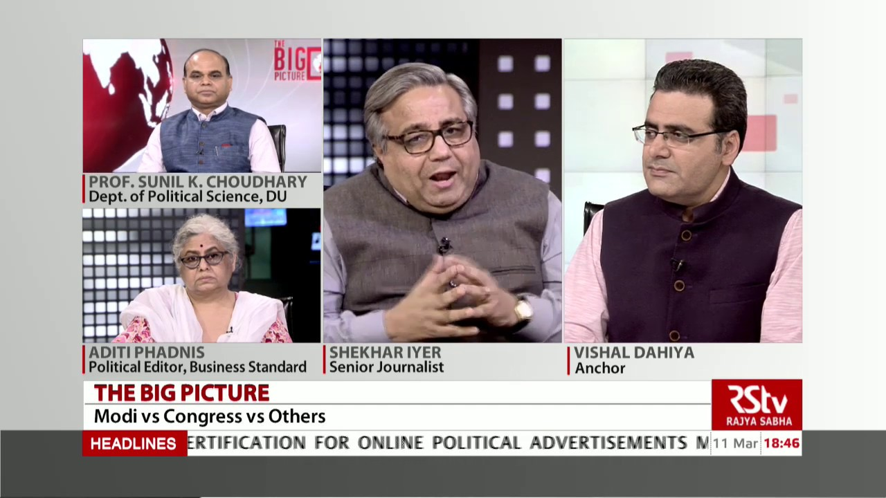 The Big Picture - 2019: Modi vs Congress vs Others