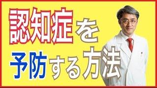http://dr-nishiwaki.com メルマガに登録する △メルマガ読者から質問も...