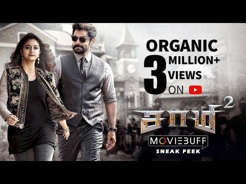 Saamy 2 - Moviebuff Sneak Peek | Vikram, Keerthy Suresh, Aishwarya Rajesh | Hari | Devi Sri Prasad
