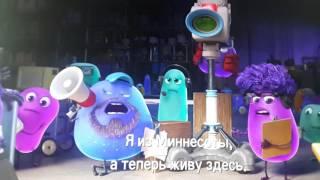 Сон Райли. Головоломка на русском языке