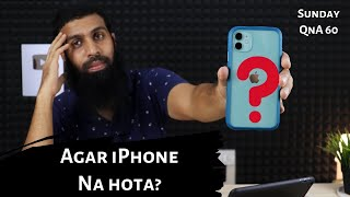 Sunday QnA 60 | iPhone 11 bilateral charging, iPhone Xr vs oneplus 7t