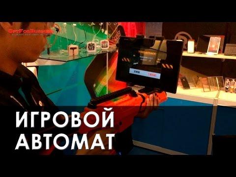 Видео Заказать игровой автомат для вытягивания конфет