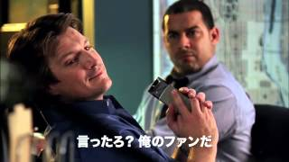 キャッスル/ミステリー作家のNY事件簿 シーズン1 第8話