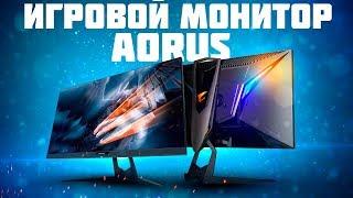Игровой монитор AORUS AD27QD Обзор