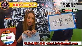音楽番組!歌手 ELKst. の【えるくやへおいでやんす!】(13/11/6) 《内容...
