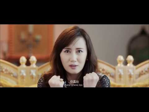 Chinese Romance Movie 2016 from YouTube · Duration:  1 hour 35 minutes 23 seconds