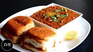 """Pav Bhaji Recipe"" | Mumbai Street Food | Masala Pav Recipe | Pav Bhaji  - Indian Vegetarian Recipe"