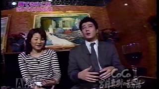 15年前位にテレビ朝日で放送していました、極楽とんぼのとび蹴りゴッ...