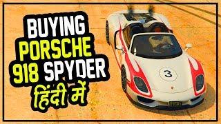 GTA 5 Hindi - Buying Porsche 918 Spyder - Hitesh KS