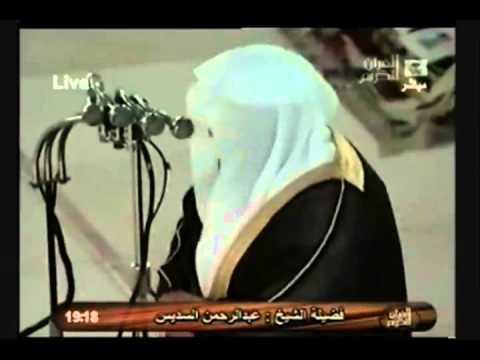 EXCLUSIF-Surah Al-Fatihah Syeikh Sudais.flv