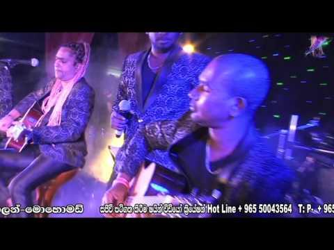Dagakara Oya Dasa -  Rana with Aura Live in Kuwait