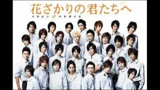 Hana Kimi Soundtrack 01 - IKEMEN Boogie
